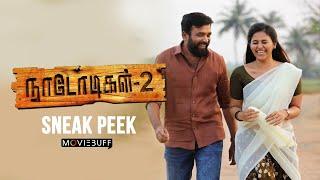 Naadodigal 2 - Moviebuff Sneak Peek | Sasikumar, Anjali, Athulya, Barani | P. Samuthirakani