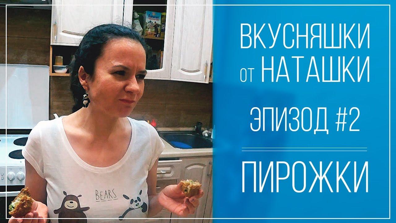 lyazhki-u-natazhkvideo-seks-s-molodoy-bryunetkoy-u-nee-v-gostyah