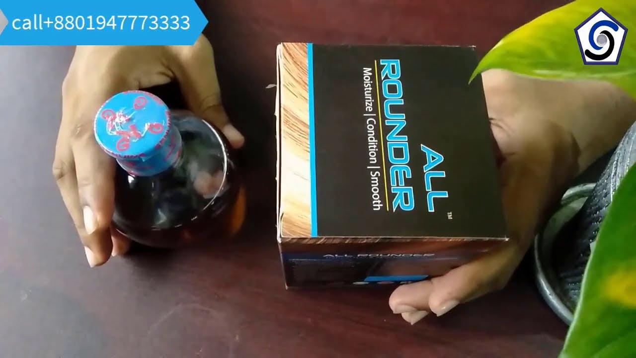 গোপনাঙ্গ বড় করবেন|Best oil around world|all rounder oil|increase penis size||anti grey hair||