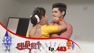 Savitri | Full Ep 483 | 25th jan 2020 | Odia Serial – TarangTv