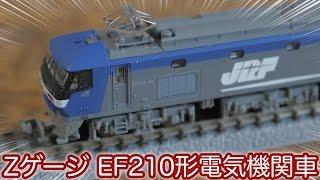 Zゲージの貨物列車で遊ぶ!EF210形0番代電気機関車 / タキ1000 日本石油輸送色 日本オイルターミナル色帯入り 2両セット / ロクハン Z-gauge 鉄道模型