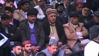 Friday Sermon: 9th October 2015 (Urdu)