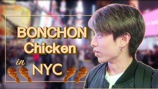 บรรยากาศ-ไก่bonchon-ใน-new-york-city-kayavine