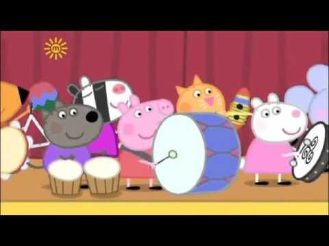 Peppa Pig Shake, Rattle and Bang