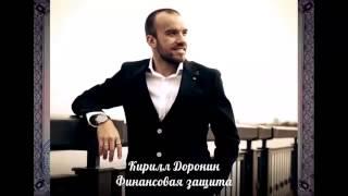 видео БАНК ВОСТОЧНЫЙ ЭКСПРЕСС ДОСРОЧНО ТРЕБУЕТ ВЕРНУТЬ КРЕДИТ