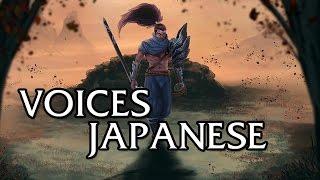 LoL Voices/Vozes - Japanese/Japonês | 124 Champions Selection