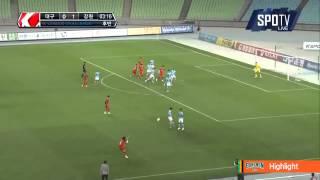 2015 K리그 챌린지 23R 강원FC vs 대구FC 하이라이트