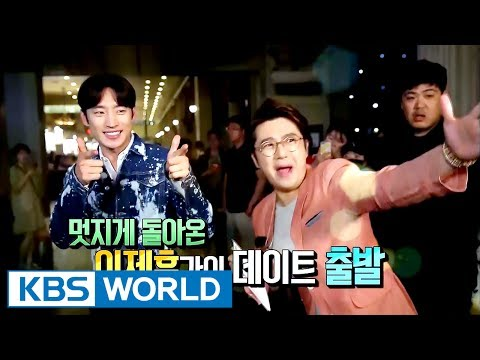 Guerrilla Date with Lee Jehoon [Entertainment Weekly / 2017.06.19]