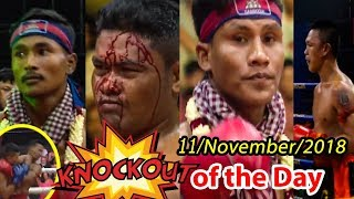 Kun Khmer Boxing K.O Of The Day, 02/November/2018 | Khmer Boxing​ Highlights