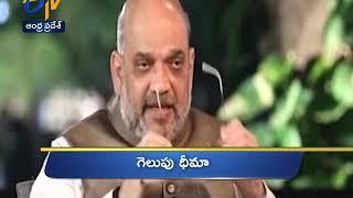 9 Am  Ghantaravam  News Headlines  18th October 2019  Etv Andhra Prades
