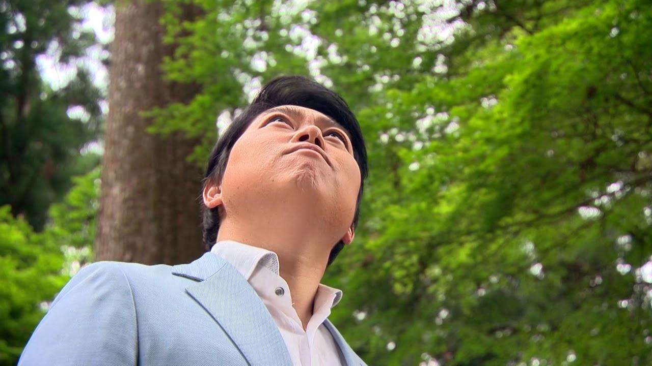 三山ひろし「杉の大杉」1ch FO - YouTube
