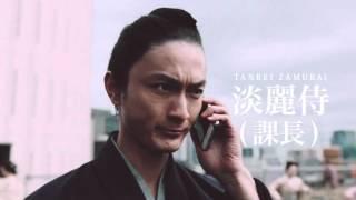 俳優・高良健吾淡麗極上〈生〉の新CMです。 引用元淡麗極上〈生〉 淡麗...