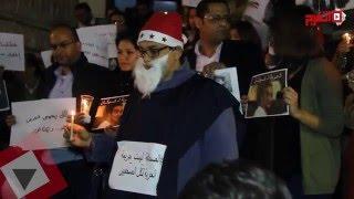 «بابا نويل» يظهر في وقفة الصحفيين للتنديد بحبس زملائهم (اتفرج)