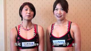 2012年5月4日(金)〜6日(日)お台場海浜公園にてJBVツアー2012 スポ...