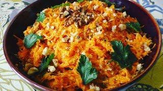 САЛАТ 15 минут и ГОТОВО невозможно остановиться Морковка с чесноком