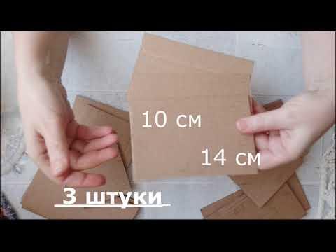 Шкатулки из картона своими руками фото