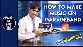 HOW TO MAKE MUSIC ON GARAGEBAND EASY | FOR BEGINNERS | YESHU KE GEET | HINDI WORSHIP SONGS