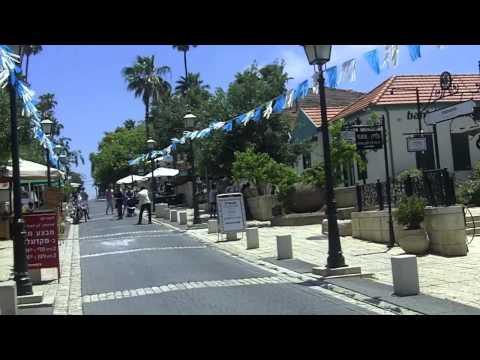 Israel Travel: Zichron Yaakov