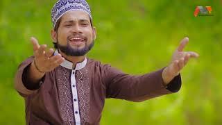 New Naat 2018, Khuwaja Nisar   Muhammad Faizan Qadri New Naat   New Ramzan Kalam,Naat,1439 2018   Vi