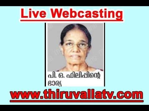 Omana Philip....Funeral Live Webcasting