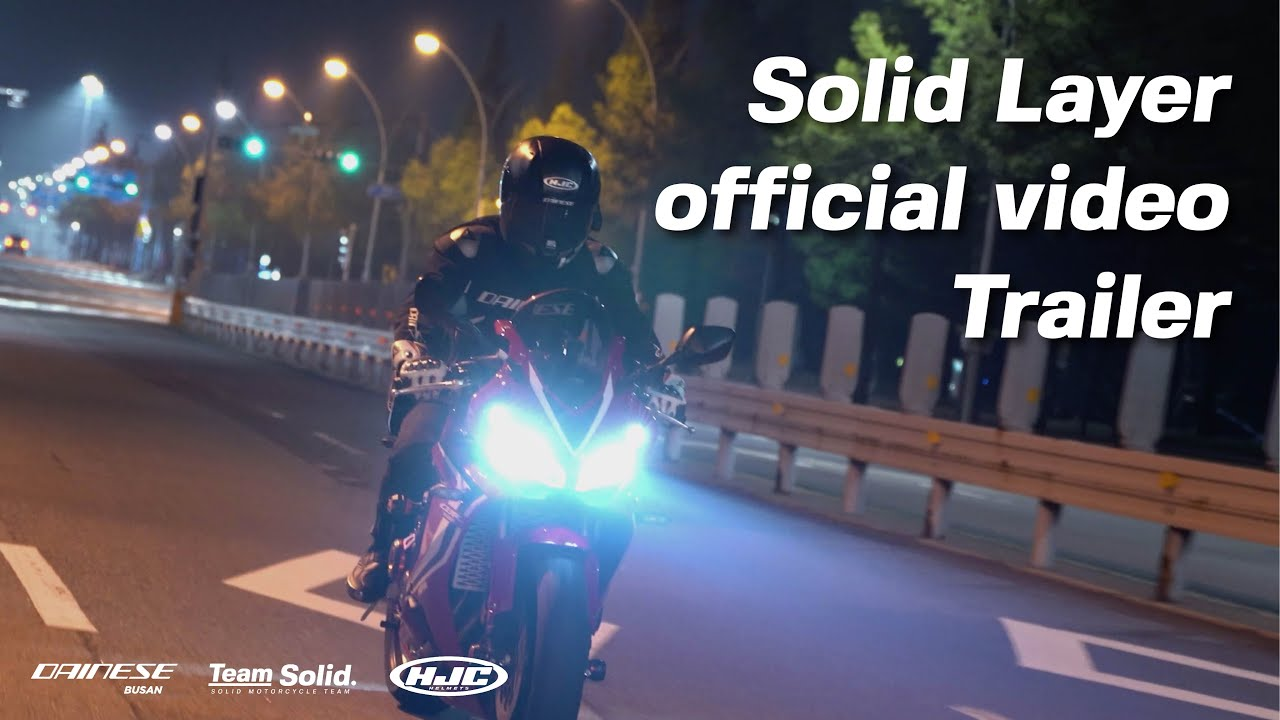 Solid Layer official video Trailer | 4K (With. HJC, DAINESE BUSAN)