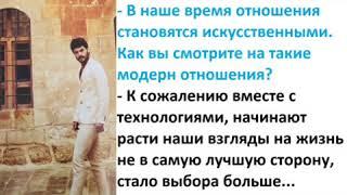 Ветреный: Part 2: Акын Акынозю интервью для журнала Сosmopolitan Turkey на русском часть 2