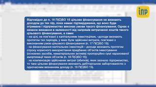 Інструкція заповнення Звіту про використання доходів(, 2017-10-09T13:11:58.000Z)