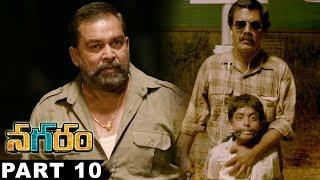 Nagaram Telugu Full Movie Part 10    Sundeep Kishan,Regina Cassandra