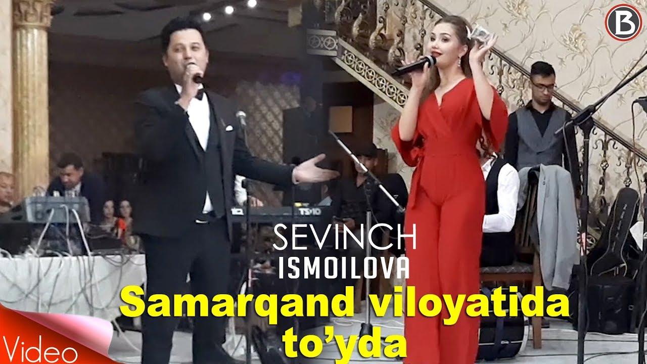 Sevinch Ismoilova - Samarqand viloyatida to'yda