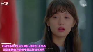 ♡[MV] 韓中字幕 三流之路OST - I MISS YOU (차여울) 쌈 마이웨이 OST♡