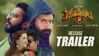 Kempegowda 2 Release Trailer | New Kannada Trailer 2019 | Komal Kumar,Sreeshanth,Yogi |Shankar Gowda