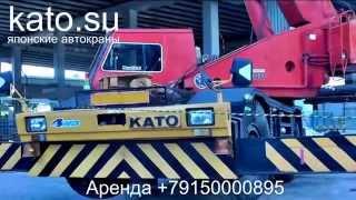 Автокраны KATO строят метро в Москве(, 2015-09-23T19:20:00.000Z)