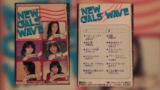 New Gal's Wave - Japan 80's Pop Cassette Full Tape