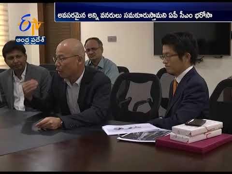 MD of Toyota Kirloskar Meet CM Chandrababu at Amaravati