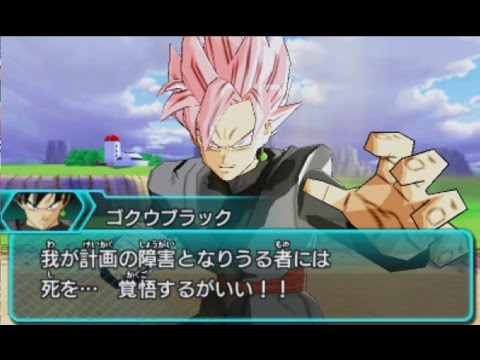 Dragon Ball Heroes Ultimate Mission X Playthrough Part 5 - Obtaining Goku Black