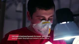 STALEKS Обзорный ролик производства завода. Полная версия.