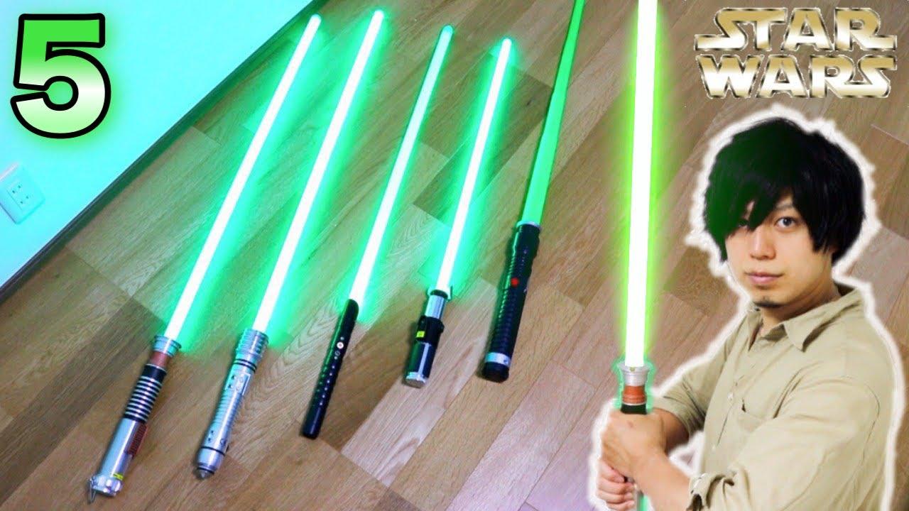 【スターウォーズ】緑色のライトセーバー5選!/star wars green Lightsaber 5 selections