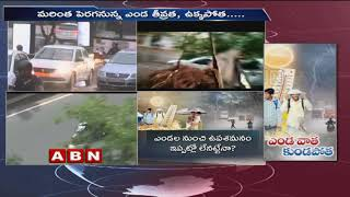 Heat Waves To Continue In Telangana Due To Sudden Rains ABN Telugu