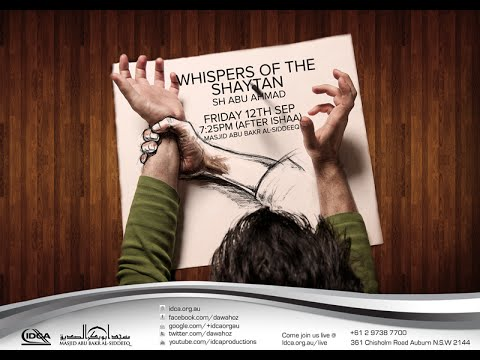 Friday Night Lecture: The Whispers of Shaytan - YouTube