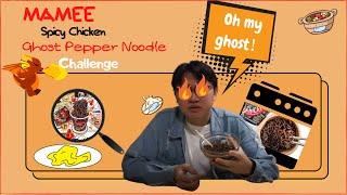 [世界麵#006] MAMEE DAEBAK Ghost Pepper Spicy Noodle Challenge『CC中文字幕』