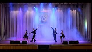 ЧА-ЧА-ЧА | DANCE THEATRE ''ASTAIR'' CONCERT 15.04.2019