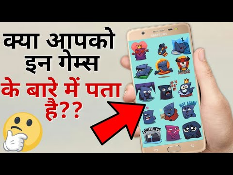 ANDROID HIDDEN GAMES||2017|| Latest