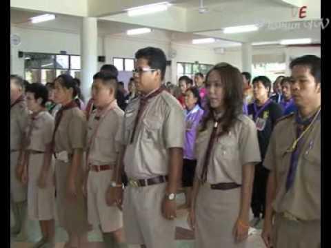 พิธีเปิดการฝึกอบรมลูกเสือชาวบ้านในเขตเทศบาลนครพิษณุโลก 1 5กย52