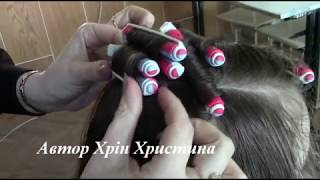 Техніка накрутки волосся для хімічної завивки