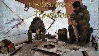Рибалка з Тонаром в Якутії! Yakutia