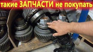 Запчасти на грузовик Урал.  Китай или заводской Оригинал?