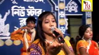 2017 New Bengali Folk Song   Hoi Go Ghor Chhara   Sucharita   VIDEO SONG   Rs Music