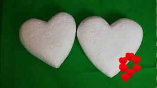 як зробити серце з пінопласту своїми руками