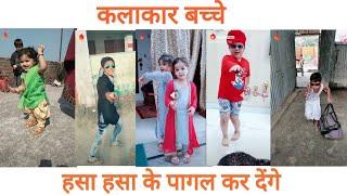 Star Kids Of India   Kids Artist   Kids dance Video