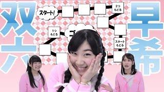"""""""Rev. from DVLのオールナイトニッポンwは毎週月曜日19時配信♪ 今回の企..."""